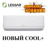 Сплит-система Lessar LS-H09KPA2  /LU-H09KPA2