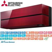 Инверторная сплит-система Mitsubishi Electric MSZ-LN25VGR / MUZ-LN25VG