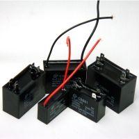 Конденсатор 4 мкф / 450в